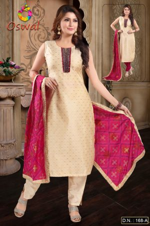 Anarkali, Gown, Patiyala And Chudidar Dresses